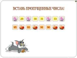 34 33 32 31 30 29 28 27 95 94 93 92 91 90 89 88 Лазарева Лидия Андреевна, учи