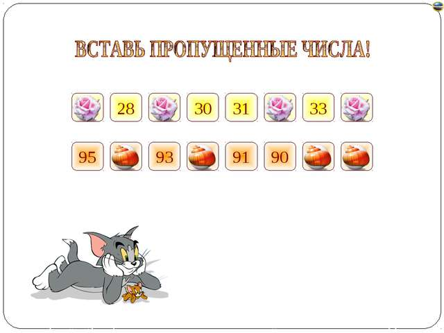 34 33 32 31 30 29 28 27 95 94 93 92 91 90 89 88 Лазарева Лидия Андреевна, учи...