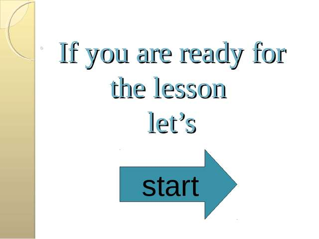 If you are ready for the lesson let's start