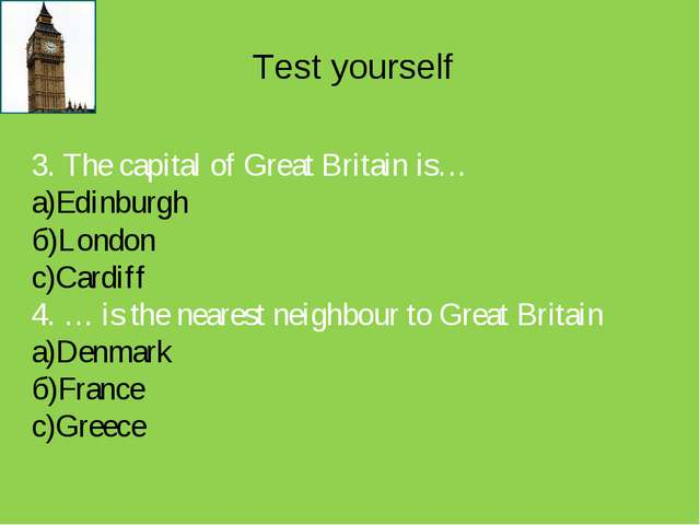 Test yourself 3. The capital of Great Britain is… а)Edinburgh б)London с)Card...