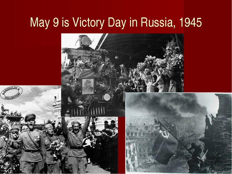 May 9 is Victory Day in Russia, 1945