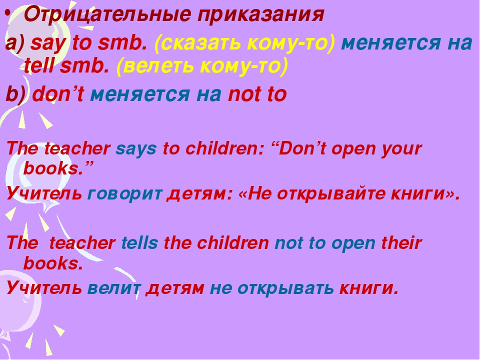 Отрицательные приказания а) say to smb. (сказать кому-то) меняется на tell sm...