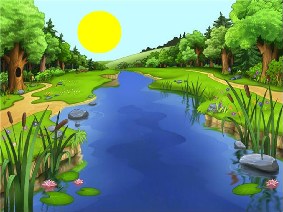 Картинка для детей река с берегами