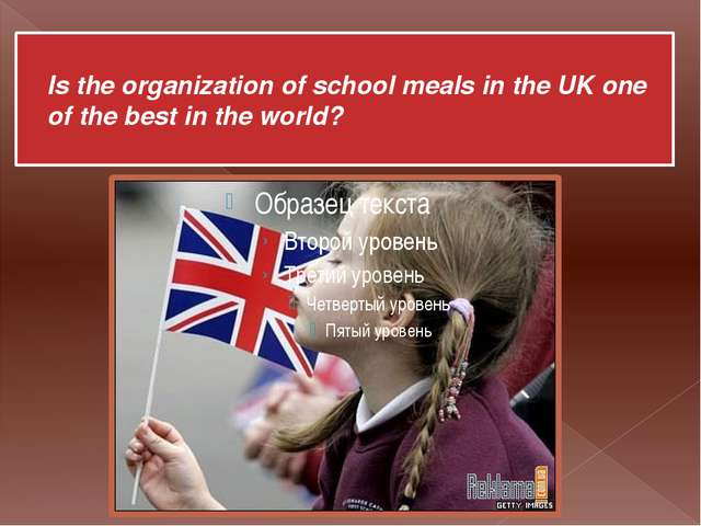 Is the organization of school meals in the UK one of the best in the world?