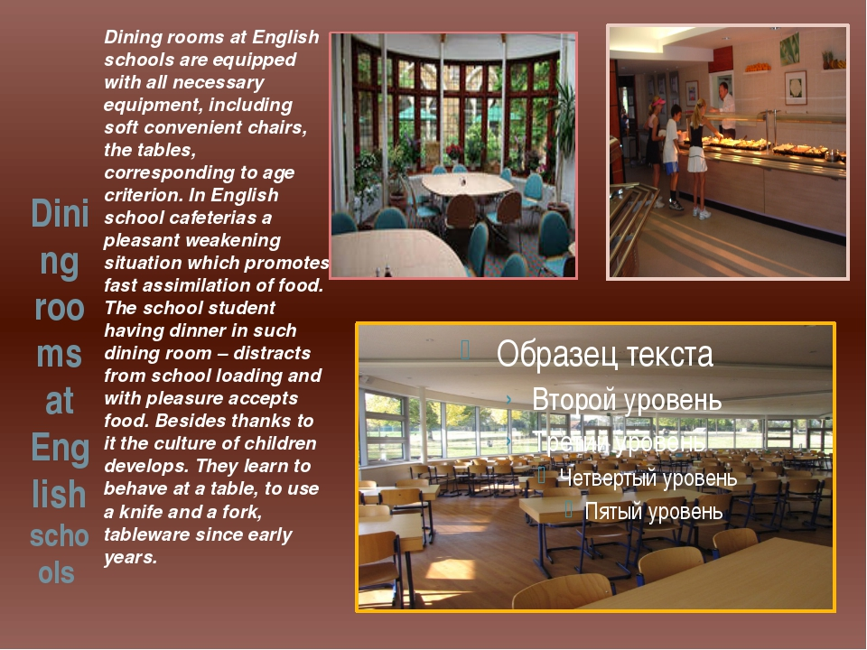 Dining rooms at English schools 