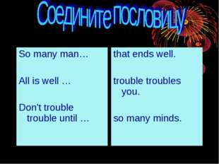 So many man… All is well … Don't trouble trouble until … that ends well. trou
