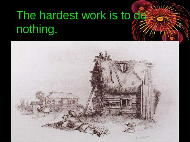 The hardest work is to do nothing.