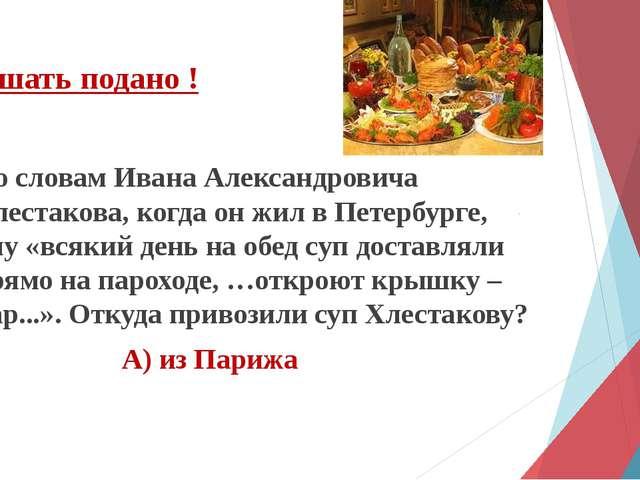 «Теперь сходитесь…» Со скольких шагов стрелялись Евгений Базаров и П.П. Кирс...