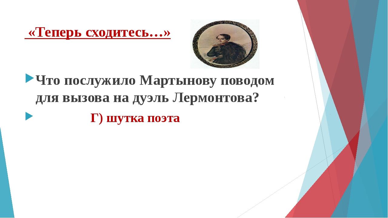 Что в имени тебе моём? Онегина зовут Евгений, а как имя Ленского? А) Александ...