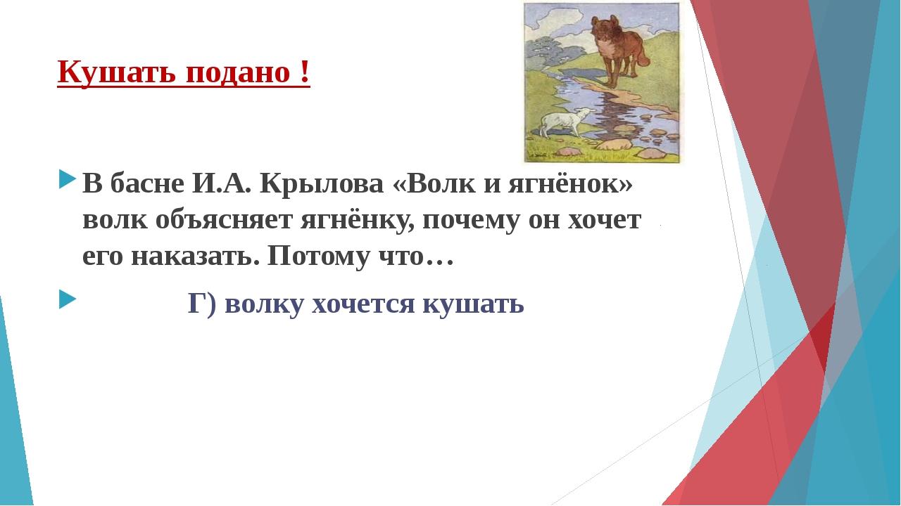 МОЛОДО - -ЗЕЛЕНО