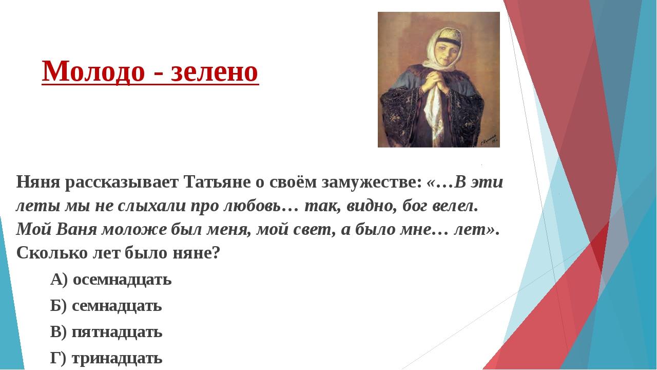В пьесе Островского, разозлившись на купца-самодура, один из персонажей сетуе...