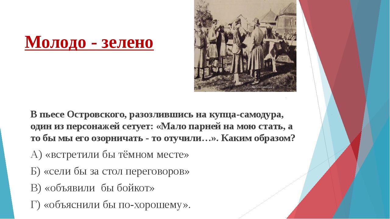 Н.А. Некрасов рассказывает о годах, проведённых в ярославской мужской гимназ...