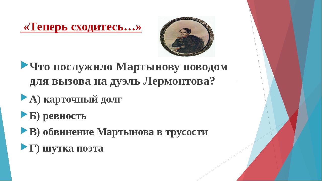 Что в имени тебе моём? По мнению А.С. Пушкина: «Быть можно дельным человеком...