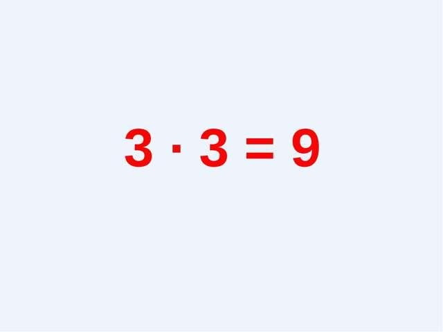 3 · 3 = 9