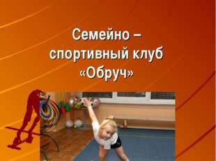 Государственное бюджетное образовательное учреждение города Москвы детский са