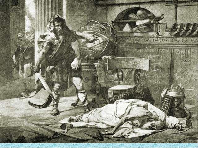 По преданию, римский полководец Марцелл, войско которого осаждало Сиракузы, в...