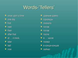 Words-'Tellers' once upon a time one day first next then after that at … o'cl