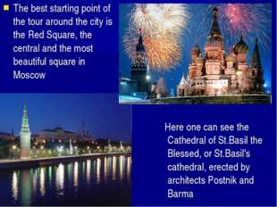 Here one can see the Cathedral of St.Basil the Blessed, or St.Basil's cathed