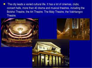 The city leads a varied cultural life. It has a lot of cinemas, clubs, conce
