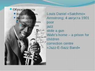 Louis Daniel «Satchmo» Armstrong; 4 августа 1901 poor jazz stole a gun Wafe's