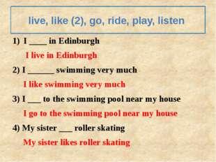 Упражнение №3 (у Эммы много увлечений. Напишите как часто она уделяет им врем