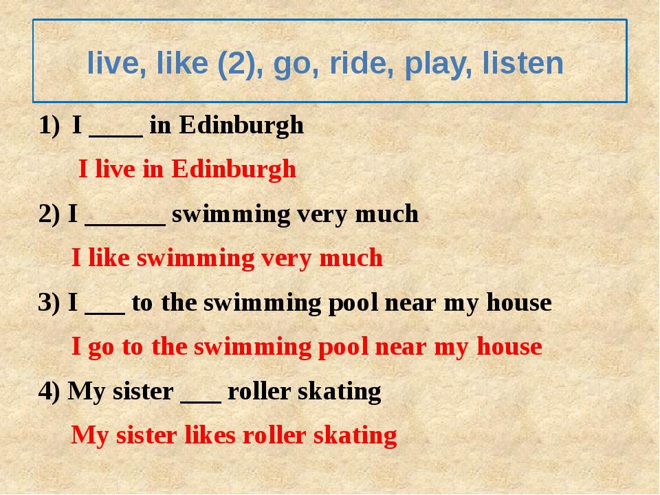 Упражнение №3 (у Эммы много увлечений. Напишите как часто она уделяет им врем...