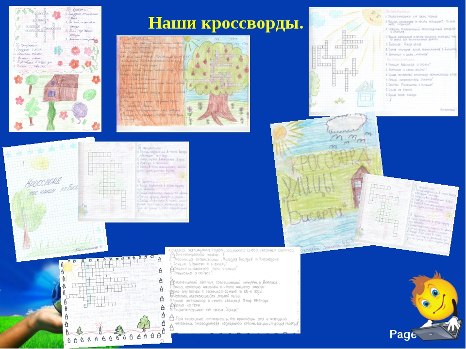 Наши кроссворды. Free Powerpoint Templates Page *