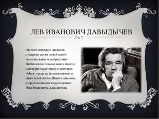 Поистине пермские писатели подарили детям целый ворох замечательных и добрых