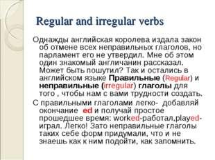 Regular and irregular verbs Однажды английская королева издала закон об отмен