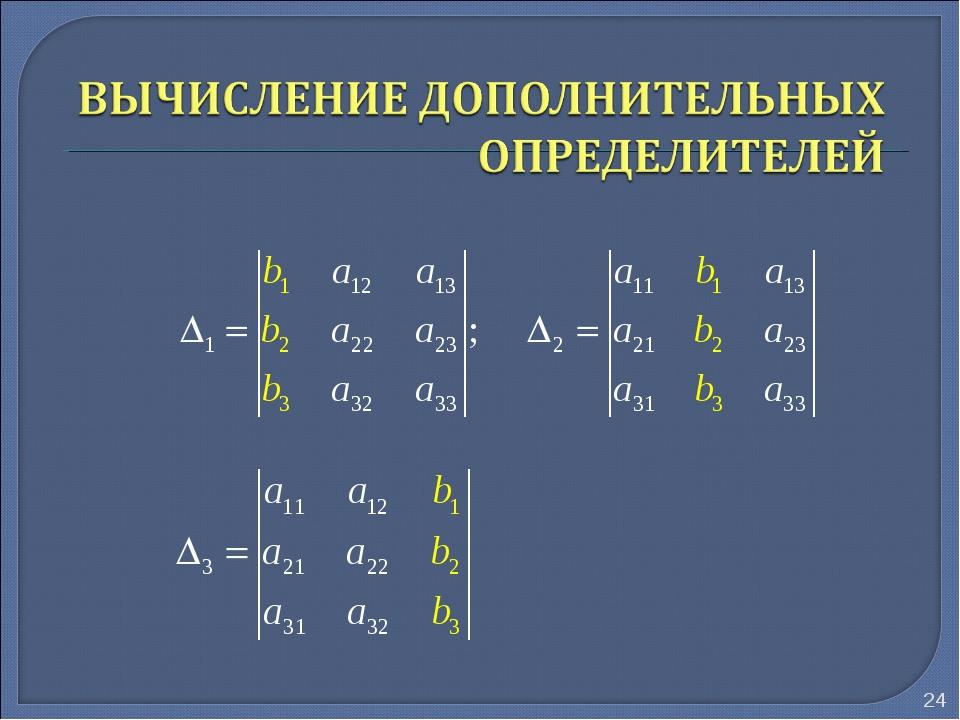 * МОСКВА, 2009