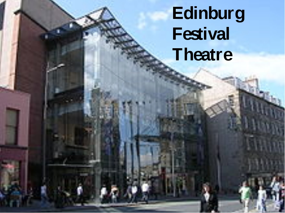 Edinburg Festival Theatre