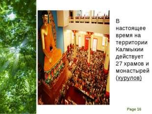 В настоящее время на территории Калмыкии действует 27 храмов и монастырей (ху