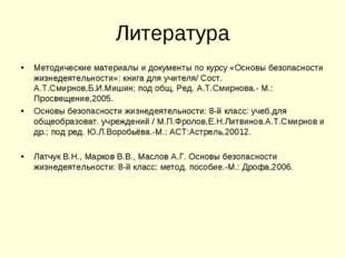 Литература Методические материалы и документы по курсу «Основы безопасности ж