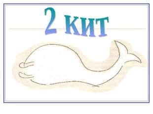 Морфологический признак: имя существительное бывает 3 родов, изменяется по чи