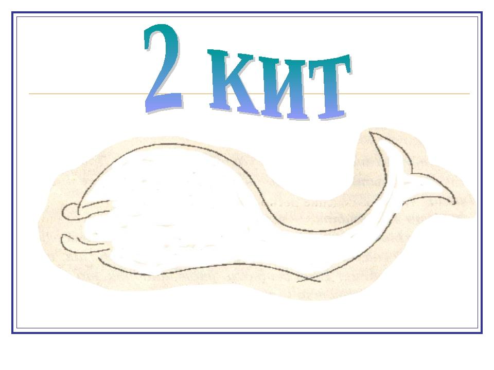 Морфологический признак: имя существительное бывает 3 родов, изменяется по чи...