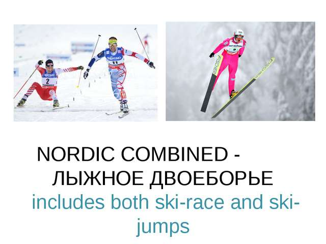 NORDIC COMBINED - ЛЫЖНОЕ ДВОЕБОРЬЕ includes both ski-race and ski-jumps