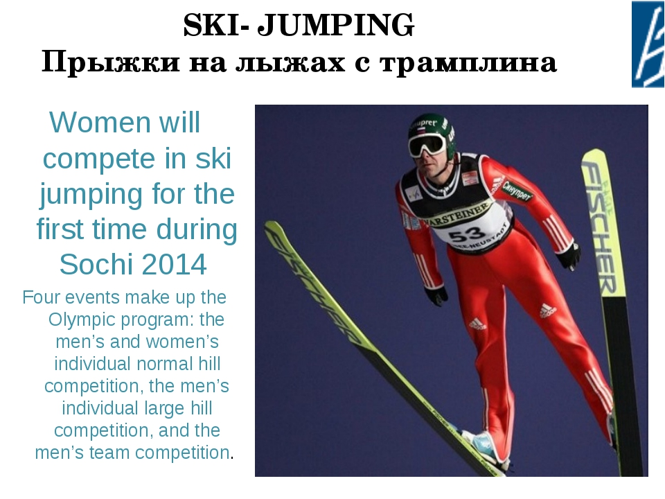 SKI- JUMPING Прыжки на лыжах с трамплина Women will compete in ski jumping fo...