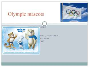 OLYMPIC MASCOT SHOWS THE GEOGRAPHICAL FEATURES, HISTORY AND CULTURE OF THE H
