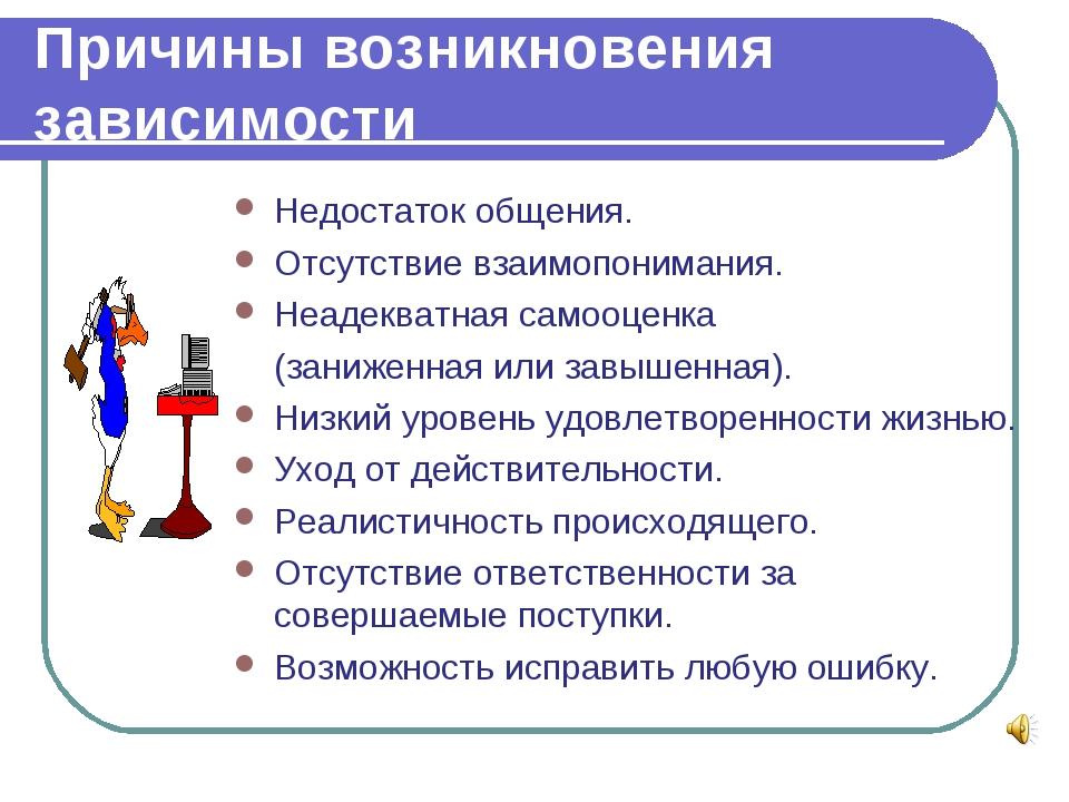 Причины возникновения алкоголизма у женщин