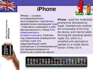 iPhone iPhone - quad line multimedia smartphone developed by Apple. Smartphon