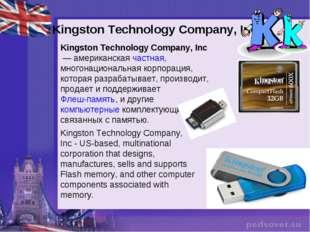Kingston Technology Company, Inc Kingston Technology Company, Inc — американ