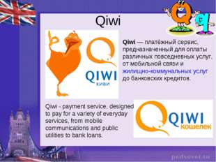 Qiwi Qiwi - payment service, designed to pay for a variety of everyday servic
