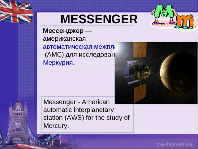MESSENGER Messenger - American automatic interplanetary station (AWS) for the...