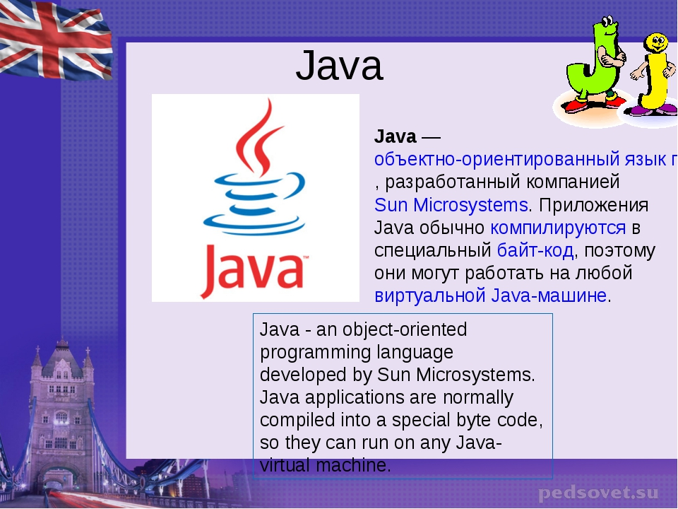 Java Java - an object-oriented programming language developed by Sun Microsys...