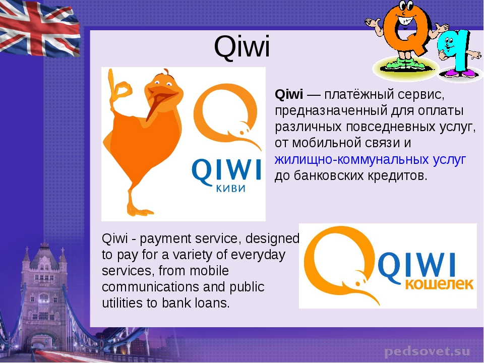 Qiwi Qiwi - payment service, designed to pay for a variety of everyday servic...