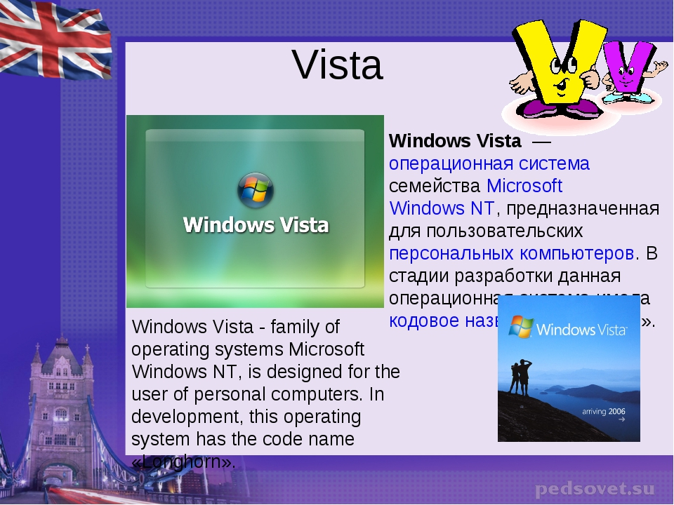 Vista Windows Vista - family of operating systems Microsoft Windows NT, is de...
