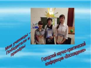 Симоненко Сергей