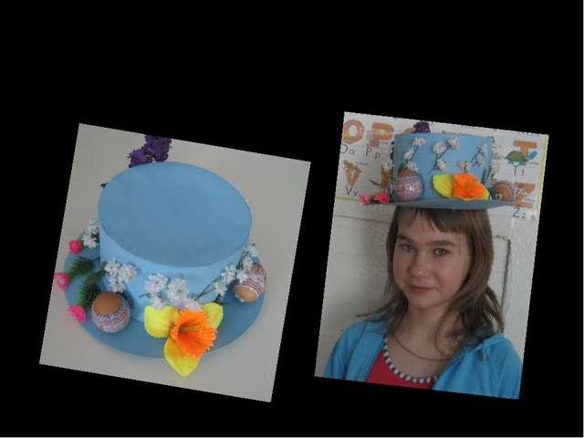 Dieser hübsche Hut für die Osterparade forderte viel Fleiß und Geduld von Nad...