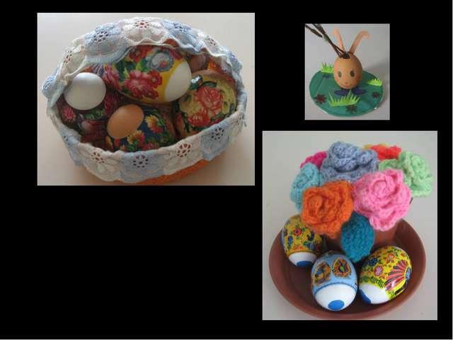 Bastelstoff für diese Souvenirs sind Eier, Spitzen, Wollgarn, Karton, Papier.