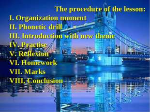 The procedure of the lesson: І. Organization moment ІІ. Phonetic drill ІІІ.
